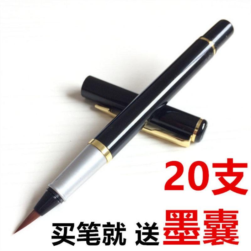 新毛笔书法笔软笔可加墨钢笔式毛笔狼毫小楷毛笔练字笔软头笔字帖