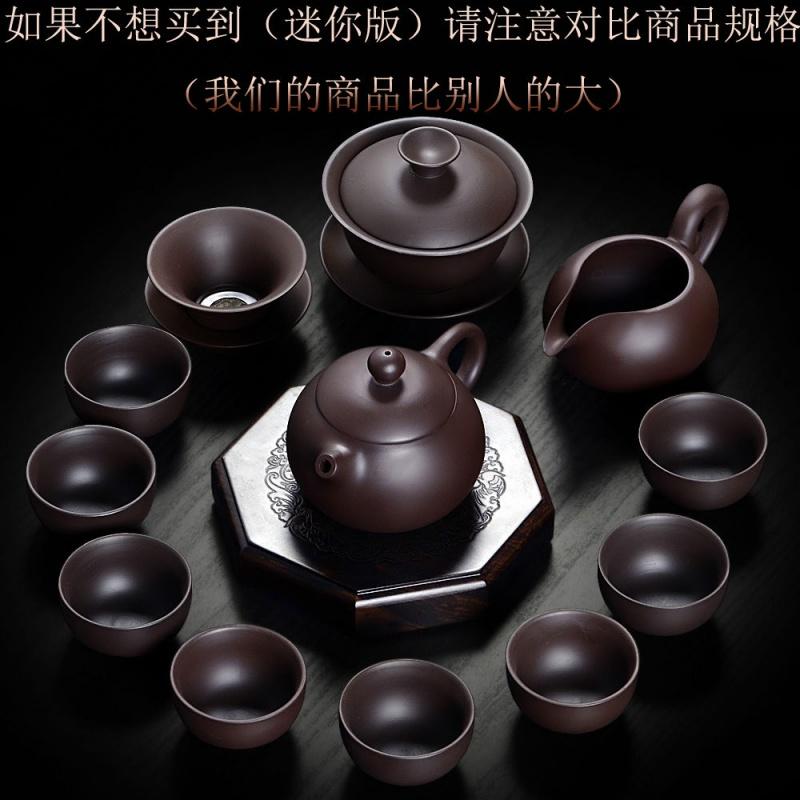 原矿紫砂茶具套装整套西施壶功夫茶具家用陶瓷盖碗三才碗茶杯茶具