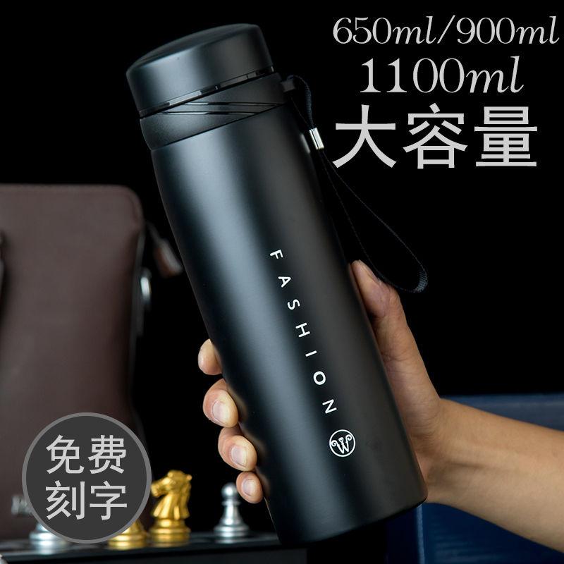 【超强保温 超大容量】便携304不锈钢水壶大号运动保温杯1100ML