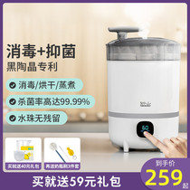 小米如山奶瓶消毒器带烘干二合一婴儿蒸汽消毒柜宝宝专用锅多功能