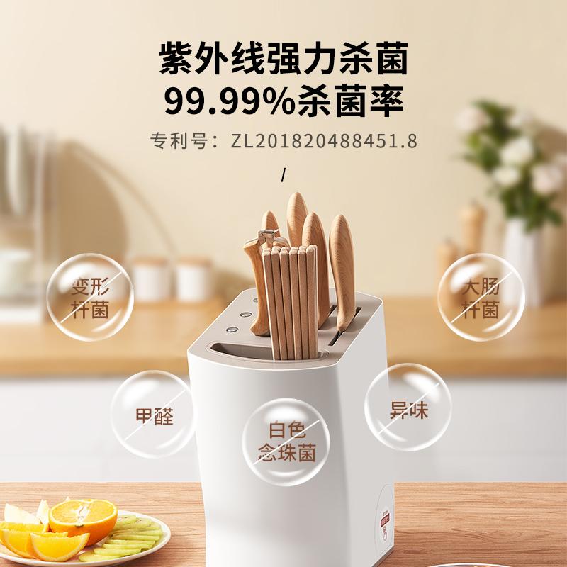 点击查看商品:美国TER智能刀筷刀架刀具筷筒盒紫外线全自动烘干筷子机家用小型