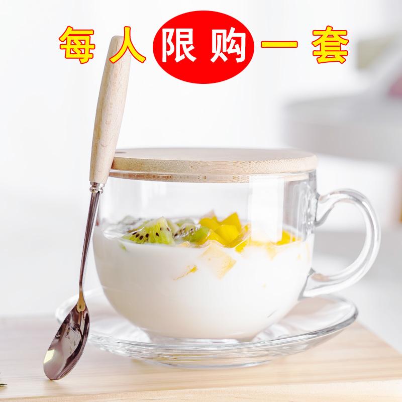 大容量玻璃杯子马克杯带盖勺水杯家用燕麦牛奶咖啡杯女麦片早餐杯