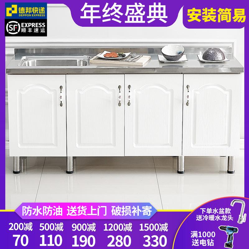 简易橱柜厨房灶台柜不锈钢储物柜碗柜家用组装经济型水槽柜租房用