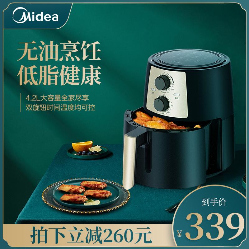 美的空气炸锅家用多功能大容量全自动无油烟薯条机智能新款电炸锅