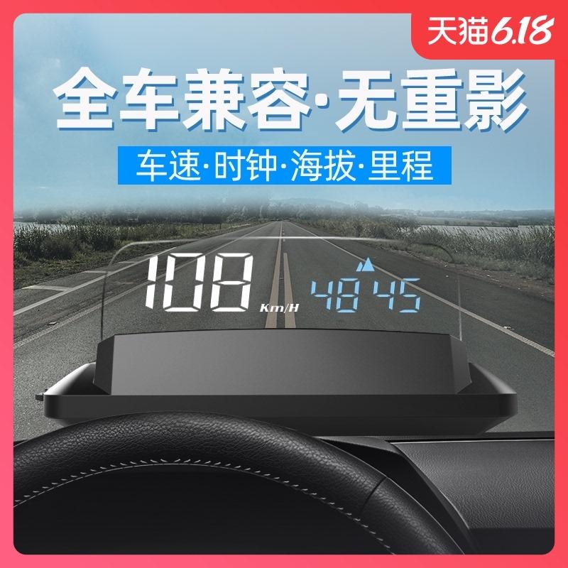 通用车载hud抬头显示器GPS多功能高清悬浮显示新能源货车特斯拉