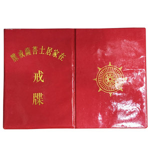 Religious Buddhism Articles and Instruments