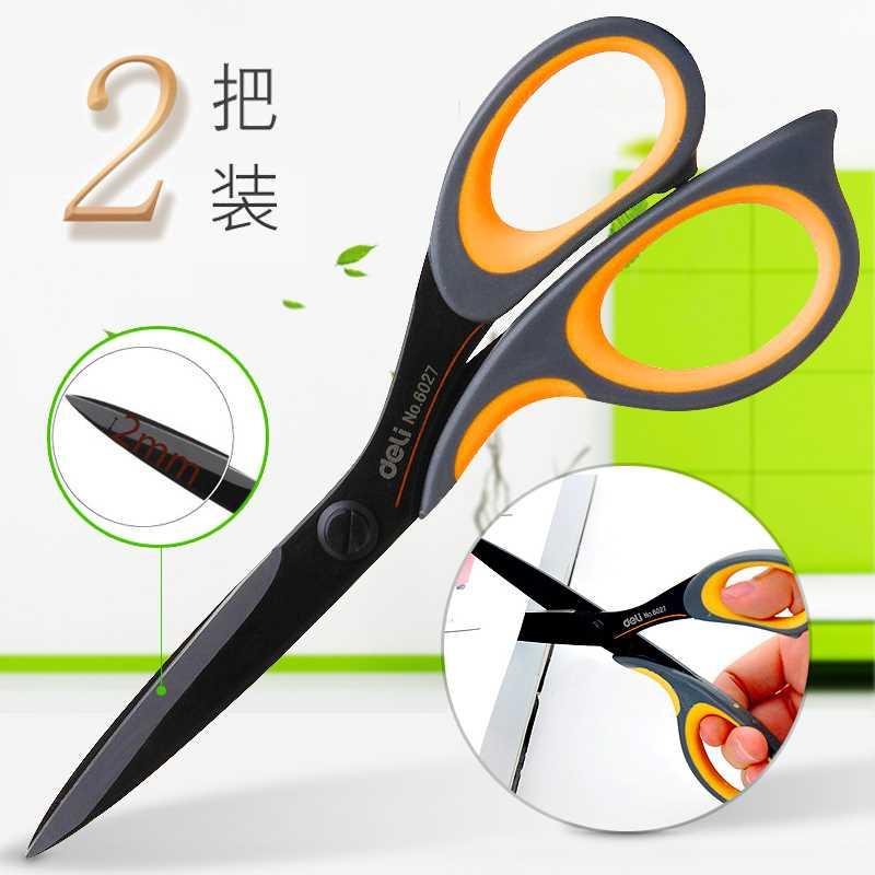 得力6027大号小号剪家用多功能办公室学生裁缝手工成人剪布纸多用长儿童特加长裁布尖头厨房剪子不锈钢强力