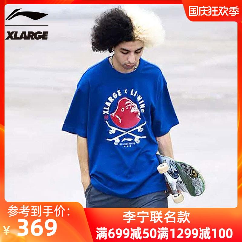 XLARGE X 李宁结猿滑板系列联名 反光印花图案宽松短袖T恤