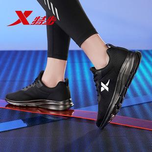 特步男鞋运动鞋男士品牌春夏季网面正品透气休闲鞋旅游鞋跑步鞋子