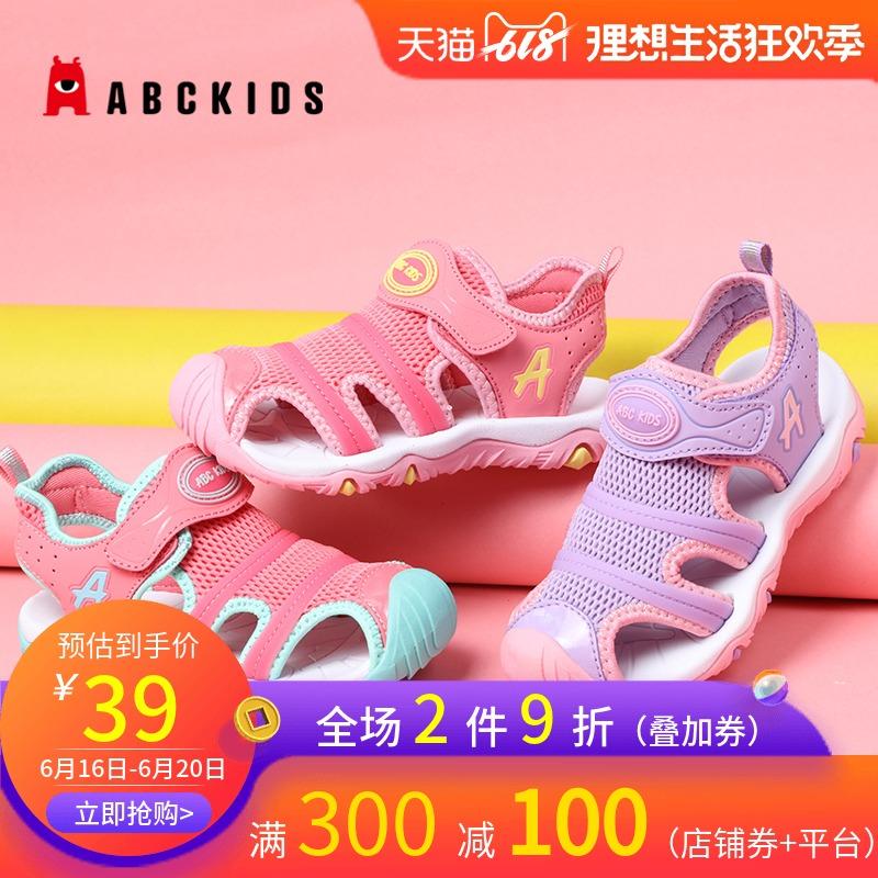 abckids儿童凉鞋童鞋女童夏季休闲运动毛毛虫男宝宝鞋子软底防滑
