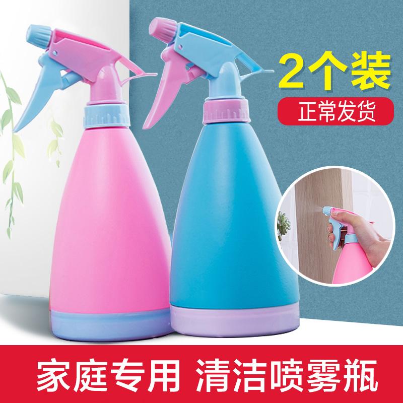 家用喷水壶洒水器气压式浇水浇花喷雾瓶消毒水喷壶酒精细雾小水壶