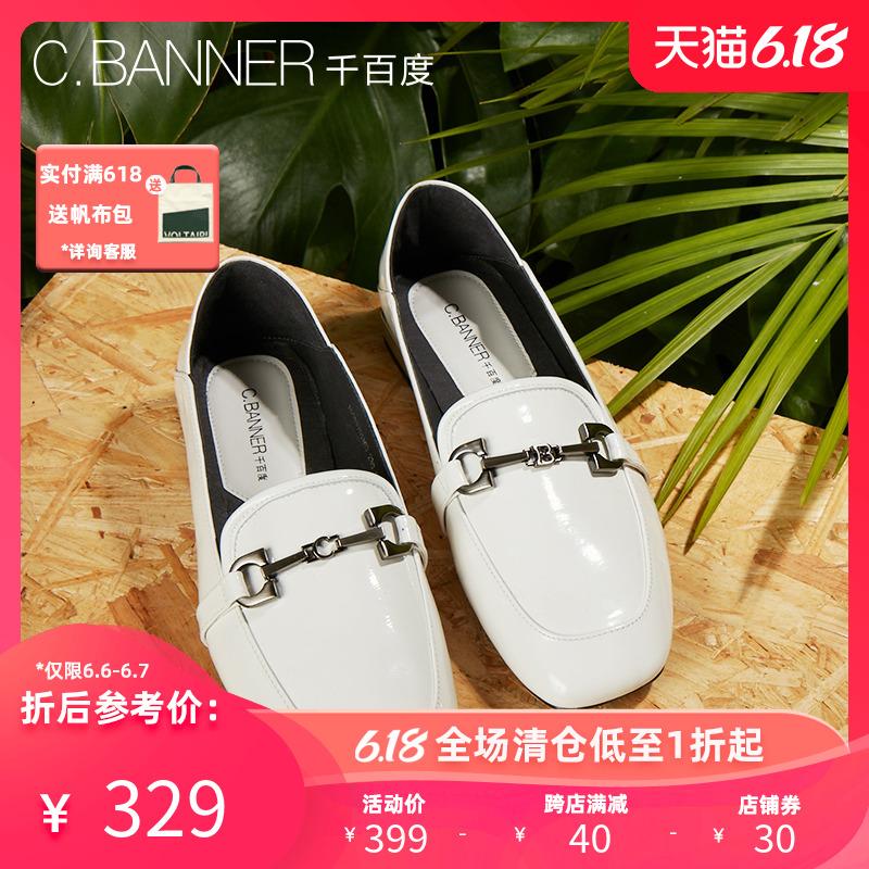 千百度女鞋2019秋季商场同款单鞋中口低跟休闲乐福鞋A9113701WX