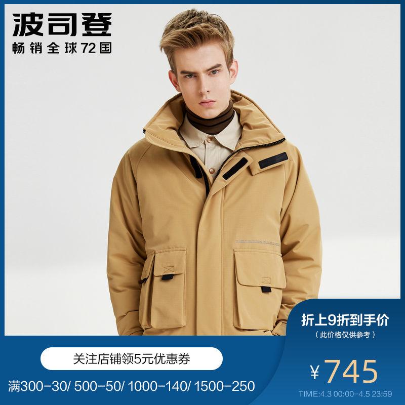 波司登男2019羽绒服短款工装保暖时尚外套新款B90141565DS