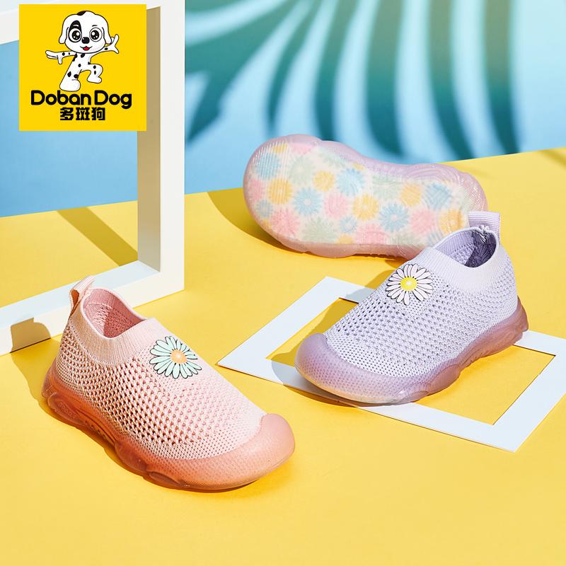 夏季新款小花女童鞋针织透气网鞋儿童软底运动鞋果冻底时尚男童鞋
