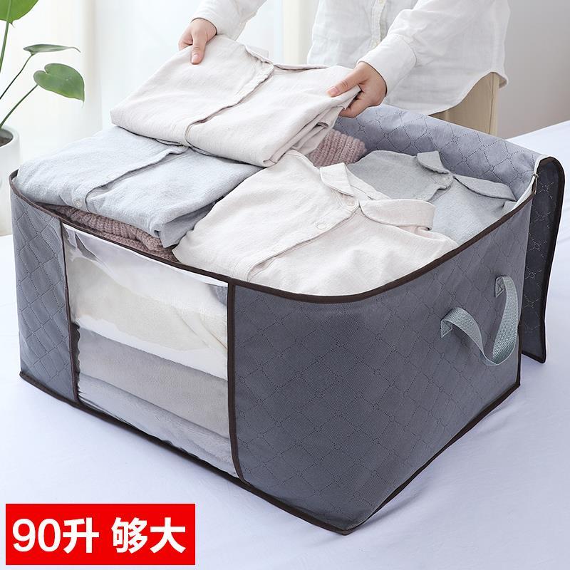 棉被收纳袋整理袋衣服打包袋装被子的超大袋子衣物行李袋搬家神器