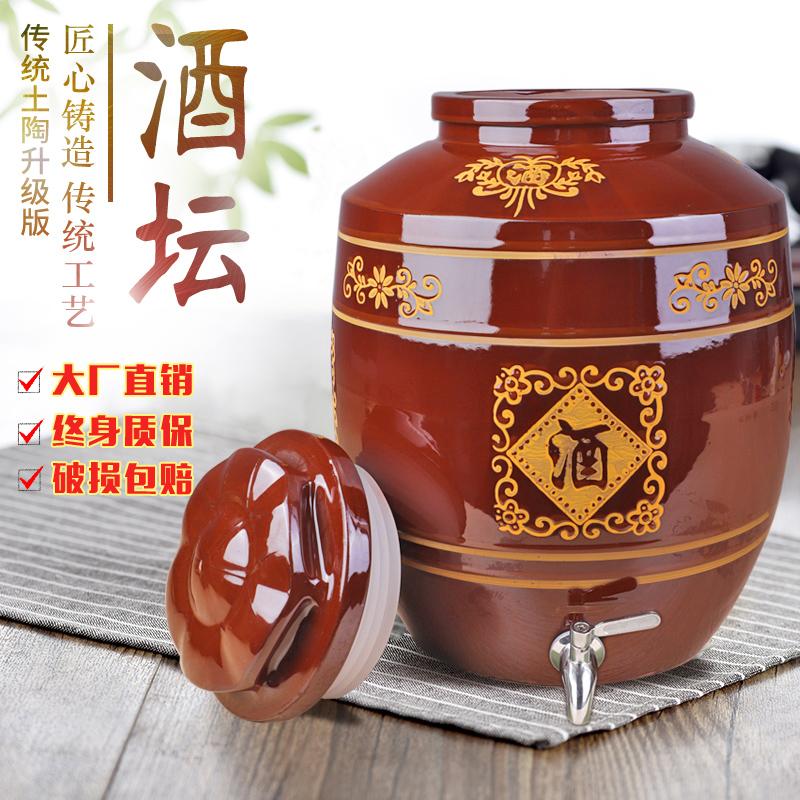 加厚陶瓷红釉酒坛硅胶盖100斤200斤300斤500斤大酒缸酒罐家用窖藏
