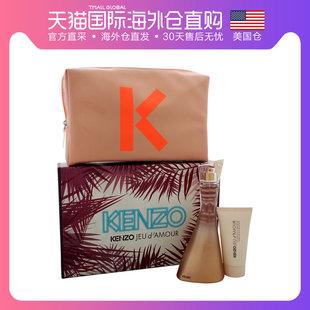 美国直邮Kenzo 凯卓爱情游戏女士香水礼盒套装 EDP内赠收纳袋