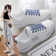 中国安踏板鞋透气(小)白女鞋秋si10爆款新la学生(小)白鞋女款潮