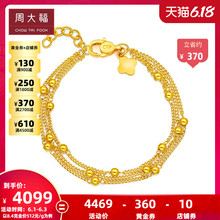 Chow Tai Fook jewelry beading chain full gold bracelet valuation f217757 selection