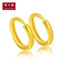 Zhenxuan Zhou Dafu jewelry ring shaped gold earrings price f3545