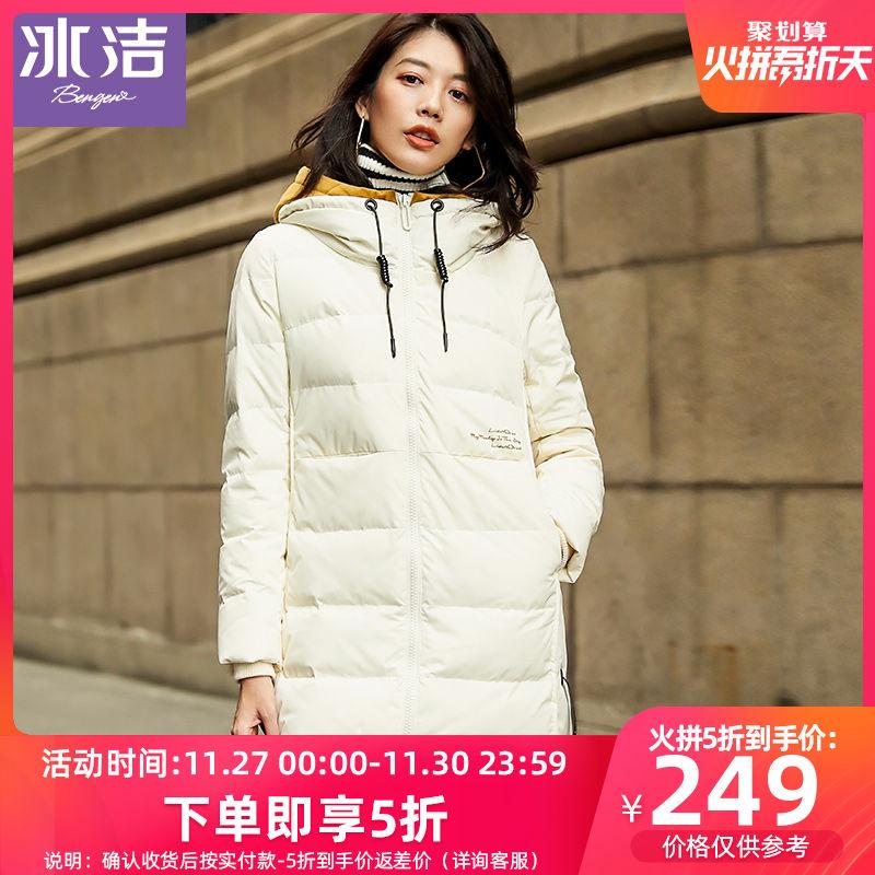 冰洁秋冬中长款羽绒服女时尚连帽修身显瘦保暖外套J80141026