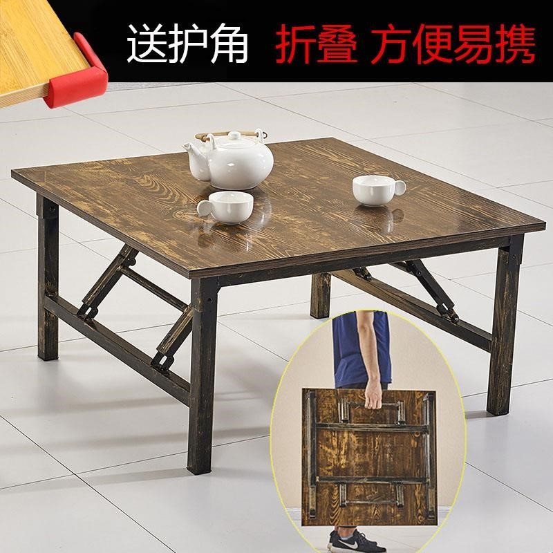 折桌家庭简便寝室简约迷你简易桌小方桌小桌子折叠吃饭桌家用低的