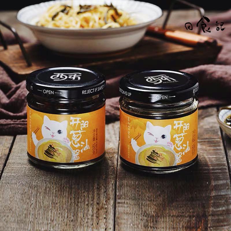日食记开阳葱油酱120gX2瓶拌面酱调料酱包不含面葱油饼拌饭酱
