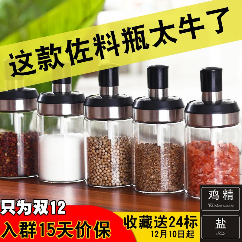 简着玻璃调料瓶密封佐料罐味精盐罐厨房家用调味罐防潮盒装糖罐瓶