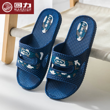 Huili slippers, male, summer antiskid indoor, four seasons home, soft bottom bathroom, bath home, summer, cool slippers, female, deodorant