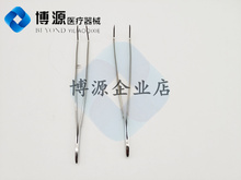 口腔科器械牙科材料上海嘉伟敷bt11镊用于zc齿直头镊子正品