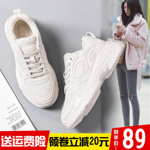Dad shoes women's winter plus velvet shoes 2019 explosion models wild 34 yards small size women's shoes super fire net red cotton shoes women's winter