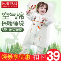 婴儿睡袋春秋薄款宝宝分腿薄款棉纯棉儿童夏季防踢被四季睡袋通用