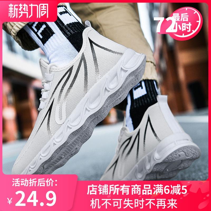 夏季网面透气男鞋休闲运动男士跑步潮鞋百搭潮流板鞋2020新款网鞋