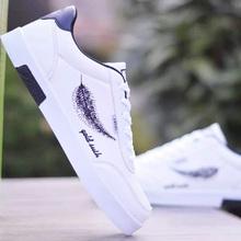 帆布休id0春季(小)白d8士运动百搭潮鞋板鞋布鞋夏季潮流男鞋子