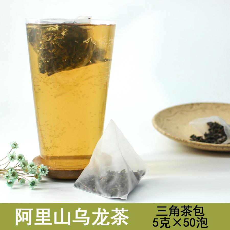 阿里山乌龙茶初露茶 三角茶包 台湾高山乌龙茶包水果茶冷泡茶50包