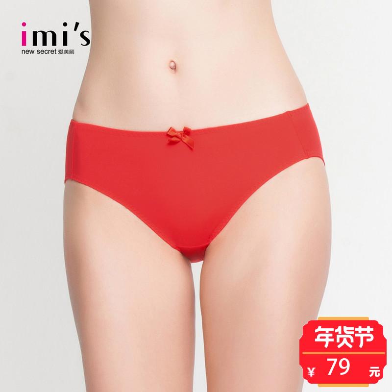 【专柜新品】IMIS爱美丽女士内衣 可爱印花低腰蝴蝶结平角裤内裤