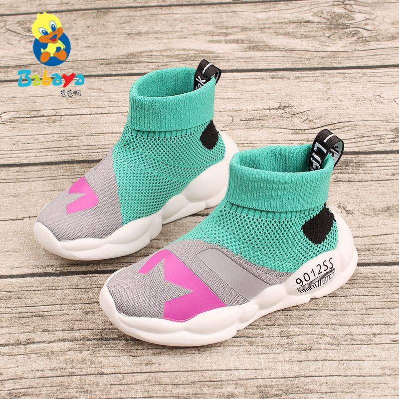 芭芭鸭2019秋季新款男童儿童运动鞋飞织女童袜子鞋休闲透气跑步鞋