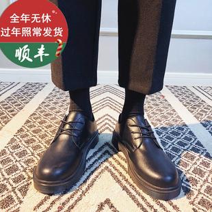 秋季男鞋休闲商务正装黑色小皮鞋大头鞋韩版圆头马丁靴透气西装男图片