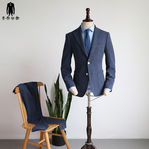Vertebrate men's clothing denim blue stretch slim suit suit trousers two-piece suit European and American style professional suit