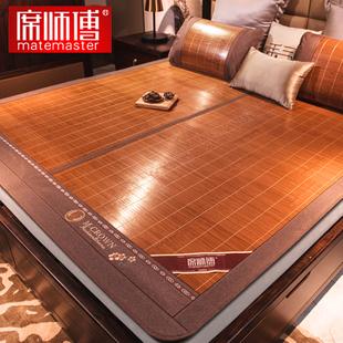 竹席冰丝凉席1.8m床1.5双人可折叠三件套夏季2.0米1.2夏天草席子