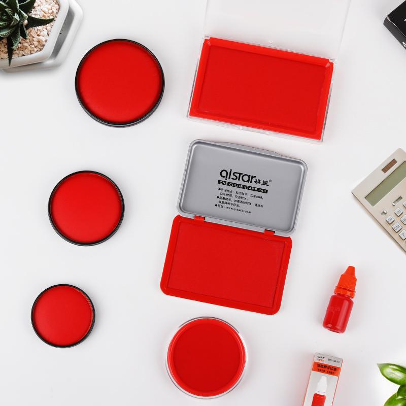 祺星印台印泥红色印尼快干印章秒干印油印章按手印工具印泥盒财务发票合同用印泥油印章油办公用品