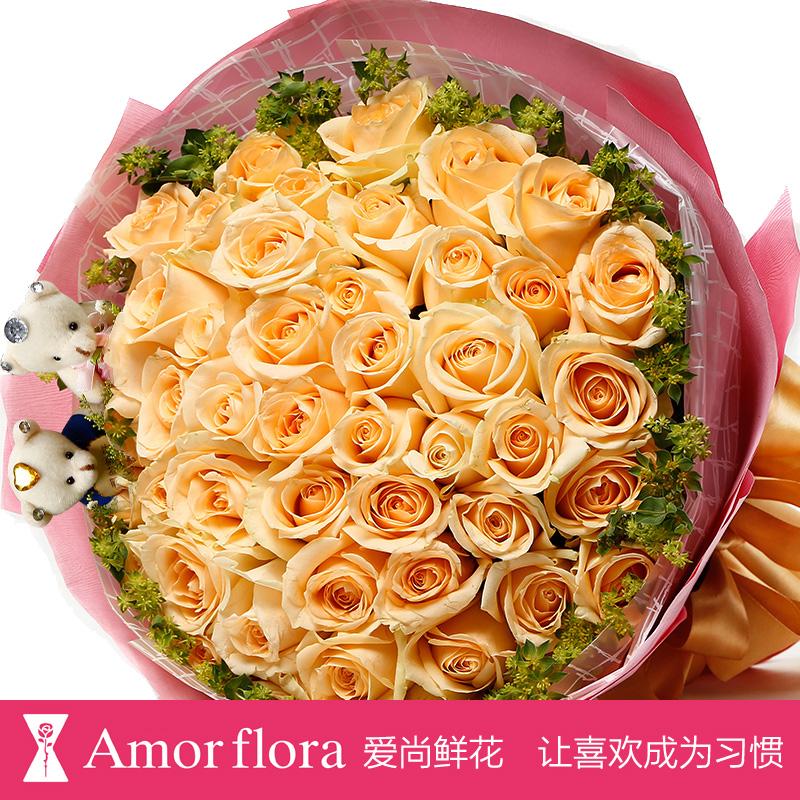 爱尚全国花店送花33朵红玫瑰花束鲜花速递同城南京杭州西安T