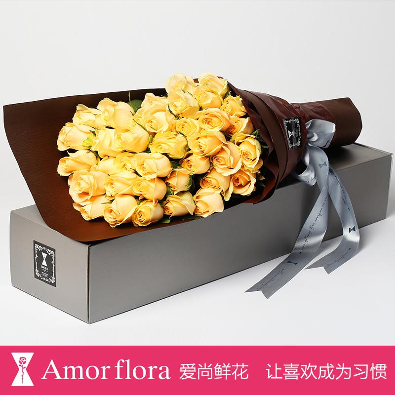 玫瑰花花束礼盒全国花店送花鲜花速递同城北京上海杭州福建成都T