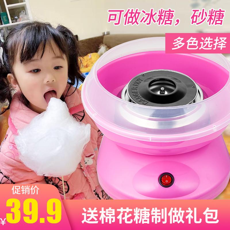Noryong棉花糖机儿童DIY家用迷你电动全自动小型做棉花糖机器
