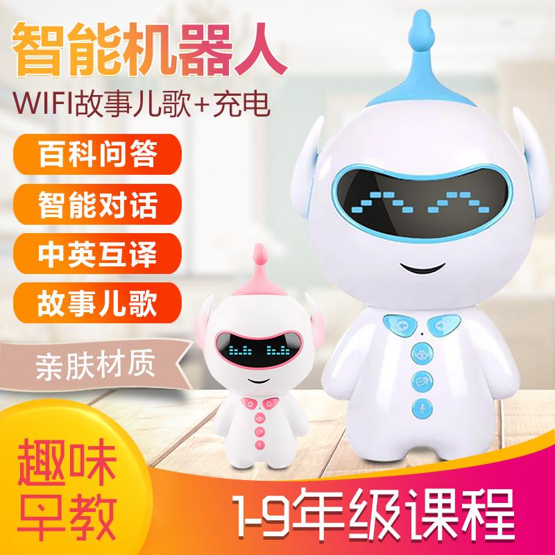 喵王AI智能早教机器人小学教育学习机儿童故事男孩女孩创意早教礼品互动玩具微聊英语可对话多功能早教机