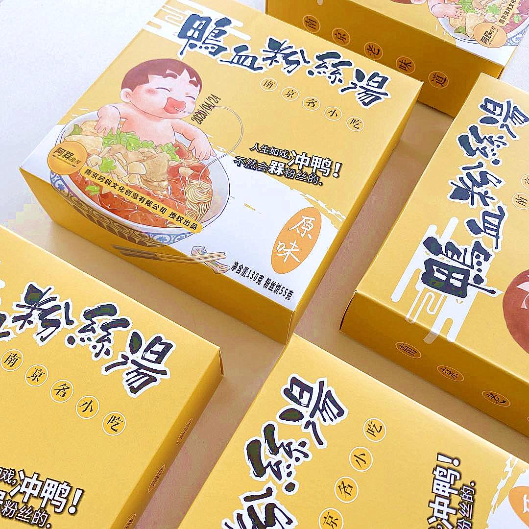 阿��鸭血粉丝南京特产夫子庙美食老鸭汤红薯粉方便面速食夜宵盒装