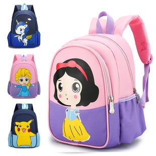 儿童书包幼儿园女童卡通潮小马公主学生小中大班男童3-5-7岁背包图片