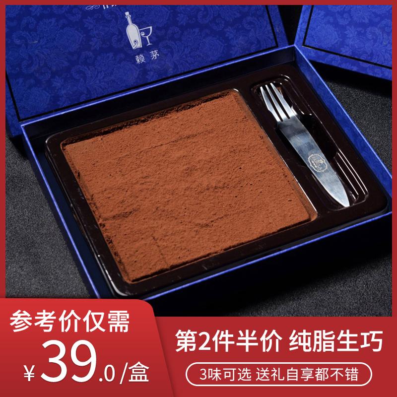 法布朗生巧克力礼盒装送女友生日礼物日本抹茶生巧松露网红零食