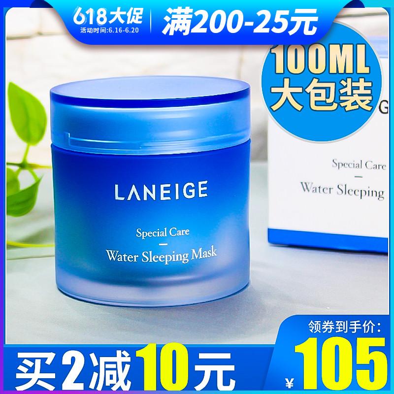 韩国兰芝睡眠面膜免洗式保湿锁水提亮夜间修护补水面膜正品100ml