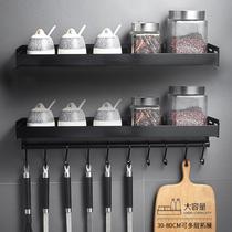 免打孔廚房置物架壁掛黑色太空鋁廚房掛桿鍋蓋架調味料架廚房掛件